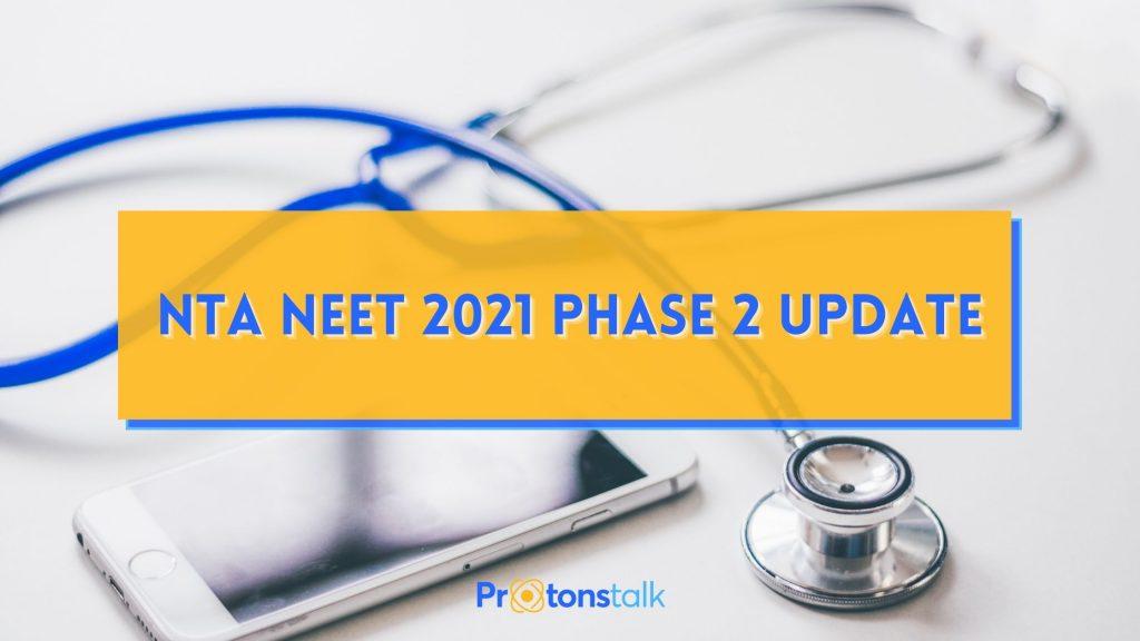 NTA NEET Phase 2 Update: Important registration  details